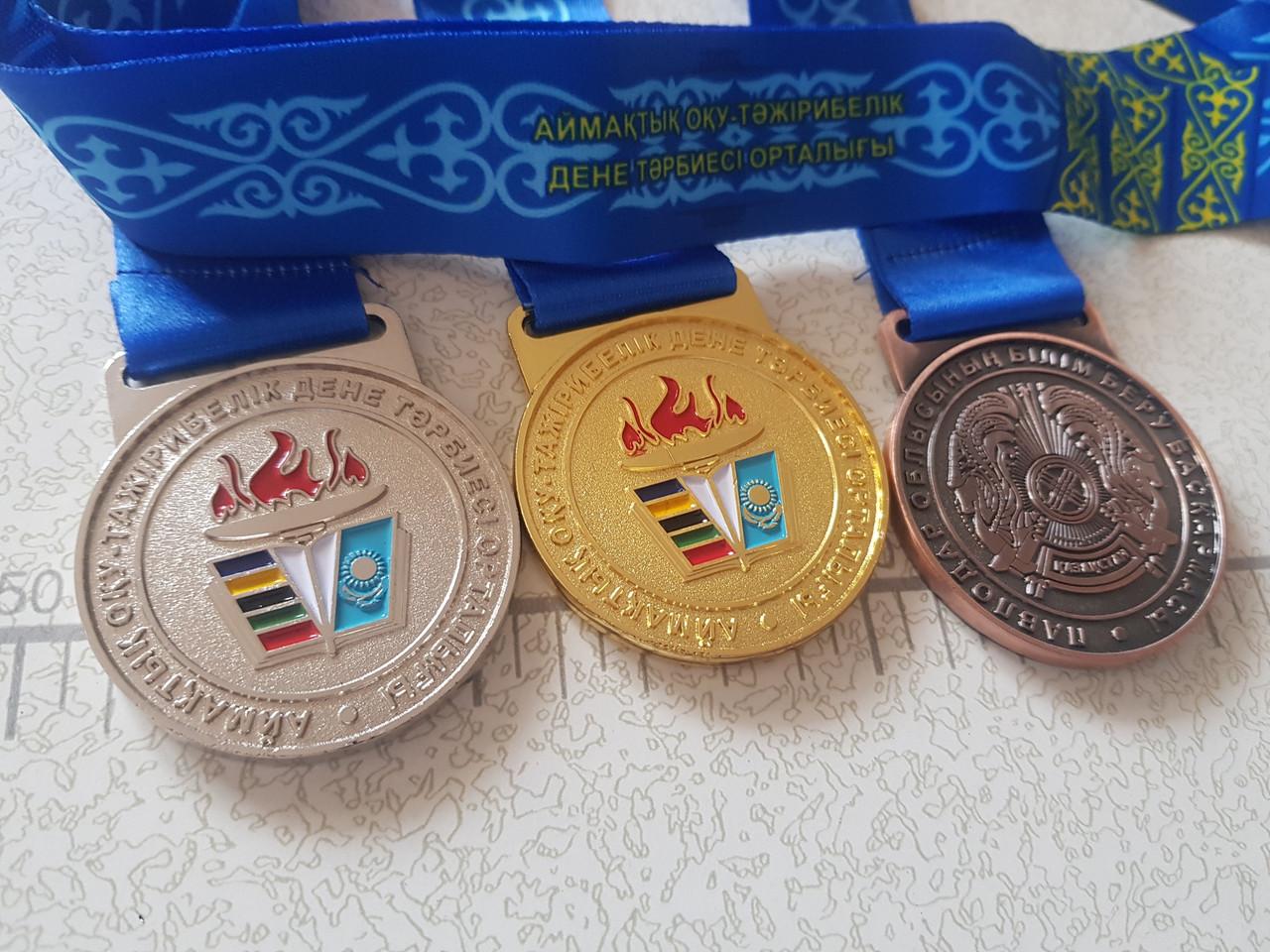 Медали Павлодарской области, в наличии - фото 1