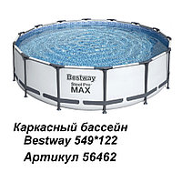 Каркасный бассейн Bestway Steel Pro Max