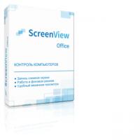 ScreenView Office