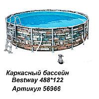 Каркасный бассейн BestWay 488*122 См