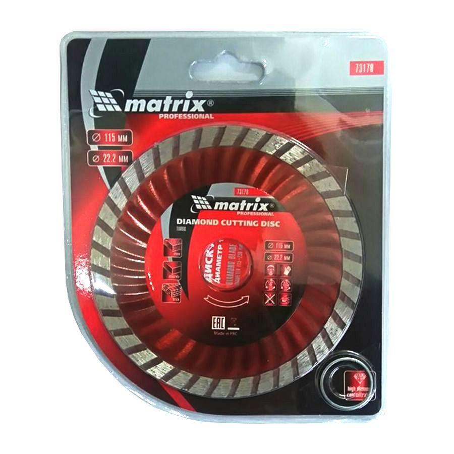 (73178) Диск алмазный отрезной Turbo, 115 х 22,2 мм, сухая резка// MATRIX Professional