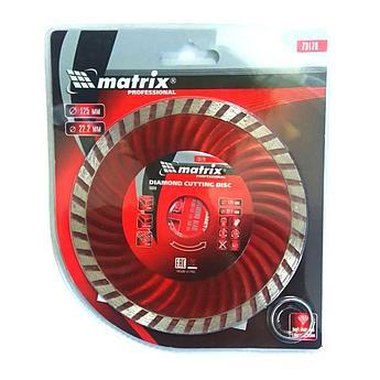 (73179) Диск алмазный отрезной Turbo, 125 х 22,2 мм, сухая резка// MATRIX Professional