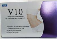 V10 с фруктовыми экстрактами для похудения