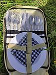 Набор для пикника на 4 персоны в рюкзаке, фото 4
