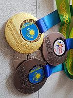 Медали Qazaqstan Respublikasy, самые красивые медали в Казахстане в наличии, спешите, также разные другие..., фото 1