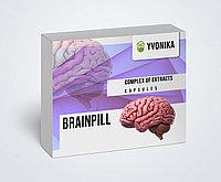 BrainPill - капсулы для улучшения памяти и роботы мозга