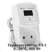 Терморегулятор ТП-1 (0...50°C, 500 Вт)