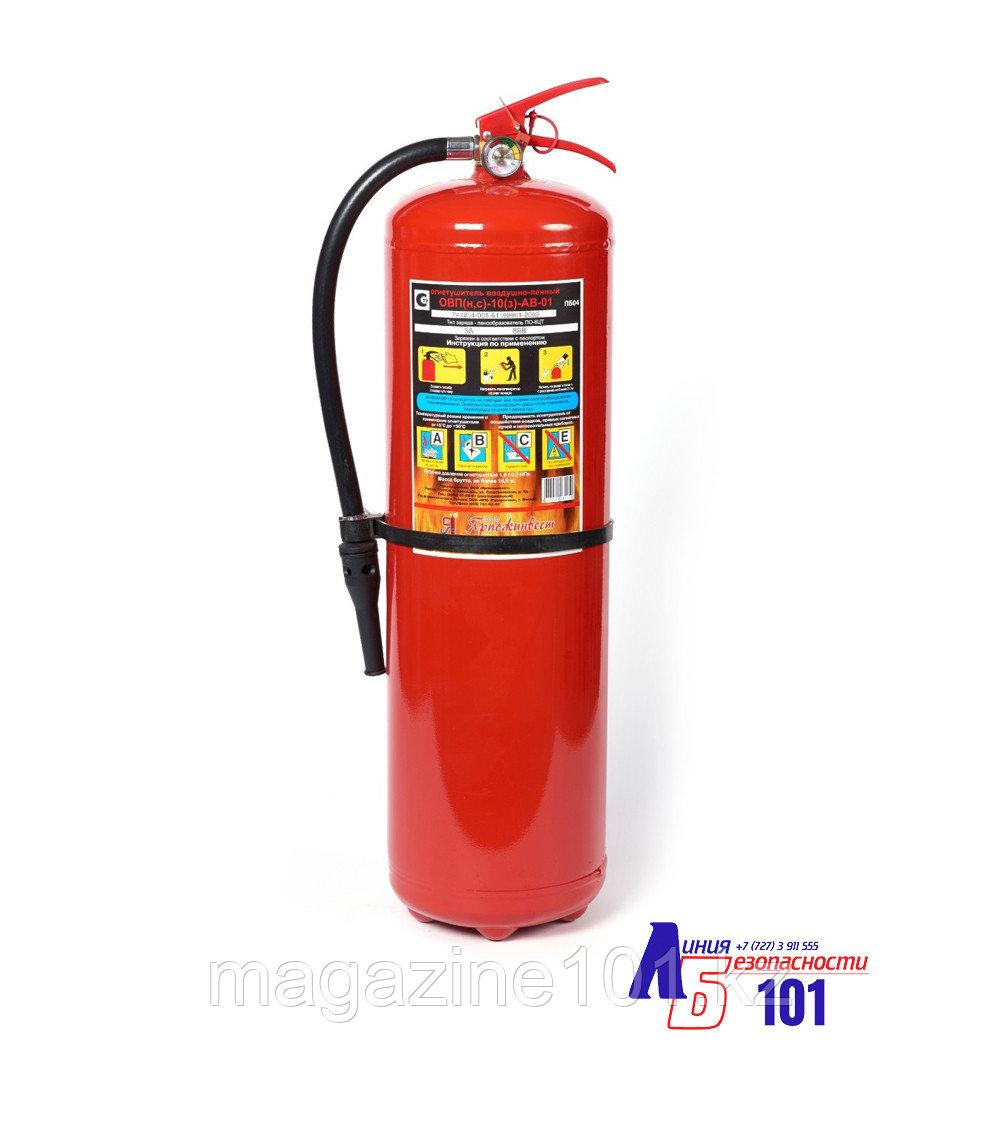 Огнетушитель ОВП-10 летний, воздушно-пенный