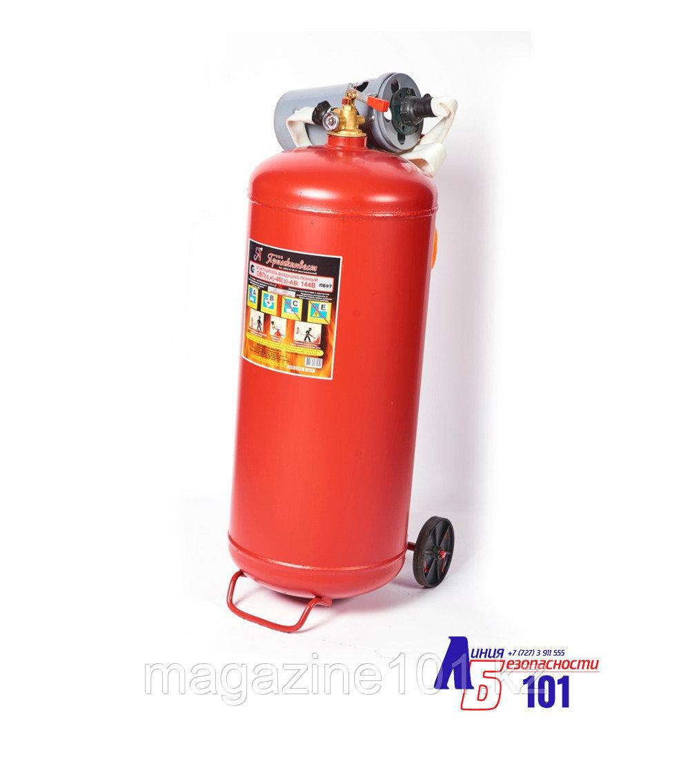 Огнетушитель ОВП-40 зимний, воздушно-пенный
