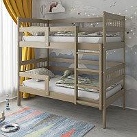 PITUSO Кровать Подростковая двухъярусная Hanna -2 New Капучино (2 места)