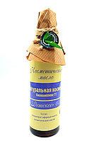 Натуральный косметический биокомплекс №11 косметическое масло для детей 0+