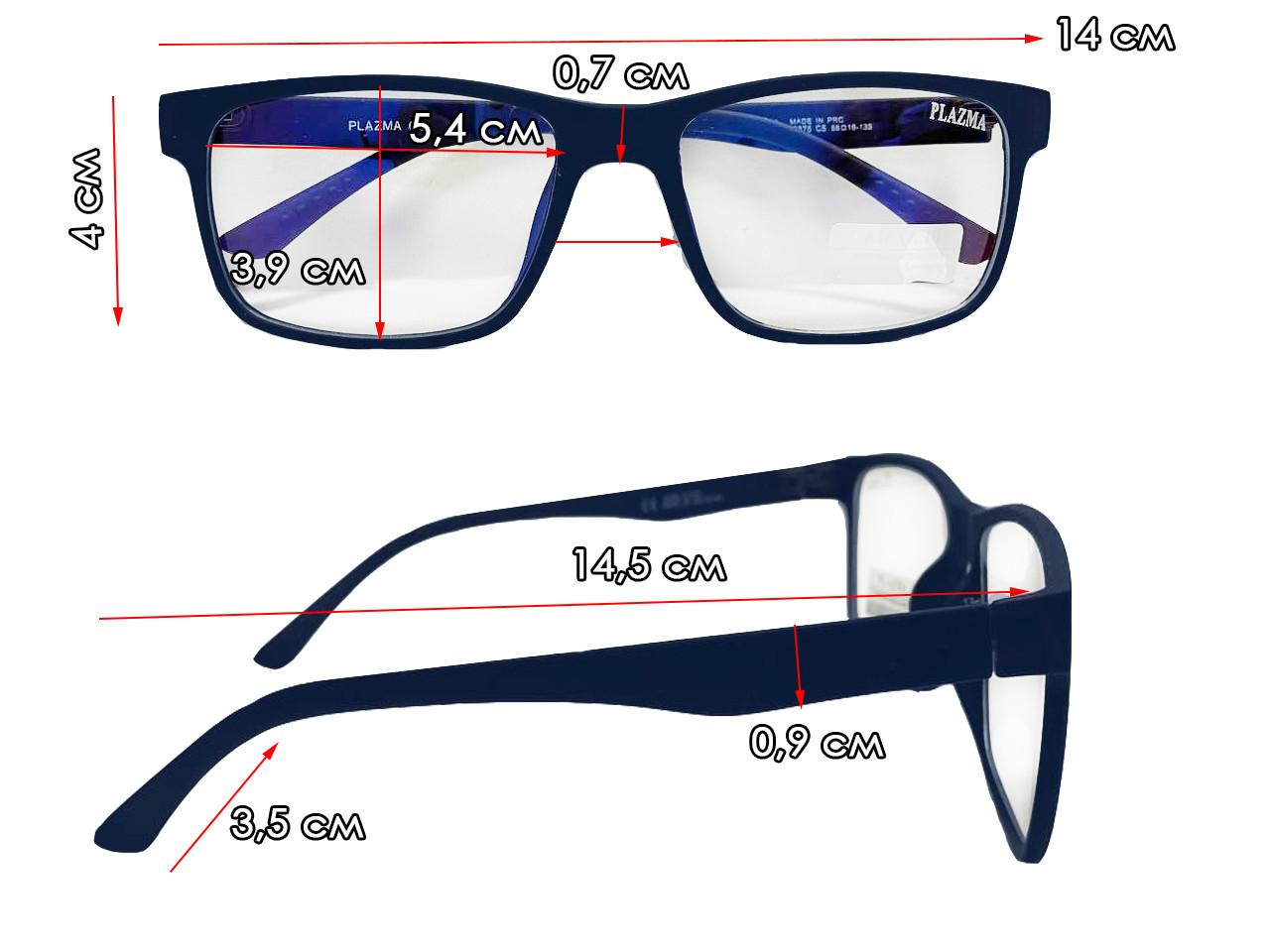 Компьютерные очки хамелеоны с тоненькой душкой узкая оправа матовая Plazma темно-синие - фото 2
