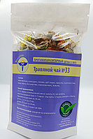 Травяной чай ВолгаЛадь № 33, Противопаразитарный