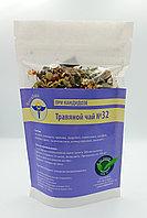 Травяной чай ВолгаЛадь № 32, Сбор при кандидозе