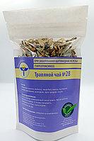 Травяной чай ВолгаЛадь № 28, Сбор при заболевании щитовидной железы (тиреотоксикоз)