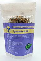 Травяной чай ВолгаЛадь № 6, Петрович, противоалкогольный