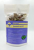 Травяной чай ВолгаЛадь № 4, Противопростудный