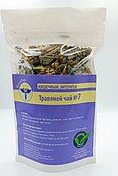 Травяной чай ВолгаЛадь № 7, Кишечный: энтериты