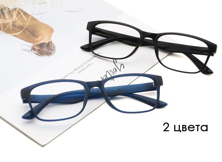 Компьютерные очки хамелеоны с тоненькой душкой узкая оправа матовая Plazma темно-синие - фото 10
