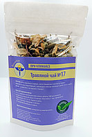 Травяной чай ВолгаЛадь № 17, При климаксе