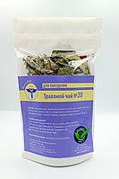 Травяной чай ВолгаЛадь № 20, Для похудения
