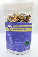 Травяной чай ВолгаЛадь № 8, Ревматический артрит, ревматизм