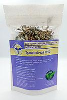 Травяной чай ВолгаЛадь № 36, Для нормализации деятельности половых желез