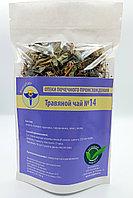 Травяной чай ВолгаЛадь № 14, Отеки почечного происхождения