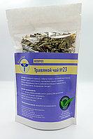 Травяной чай ВолгаЛадь № 23, Против неврозов