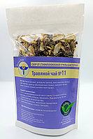 Травяной чай ВолгаЛадь № 11, Сбор от стафилококковой группы бактерий