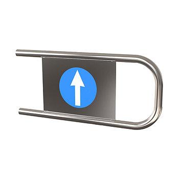 Дуга на калитку Ростов-Дон АК160, стрелка с двух сторон,  L=660