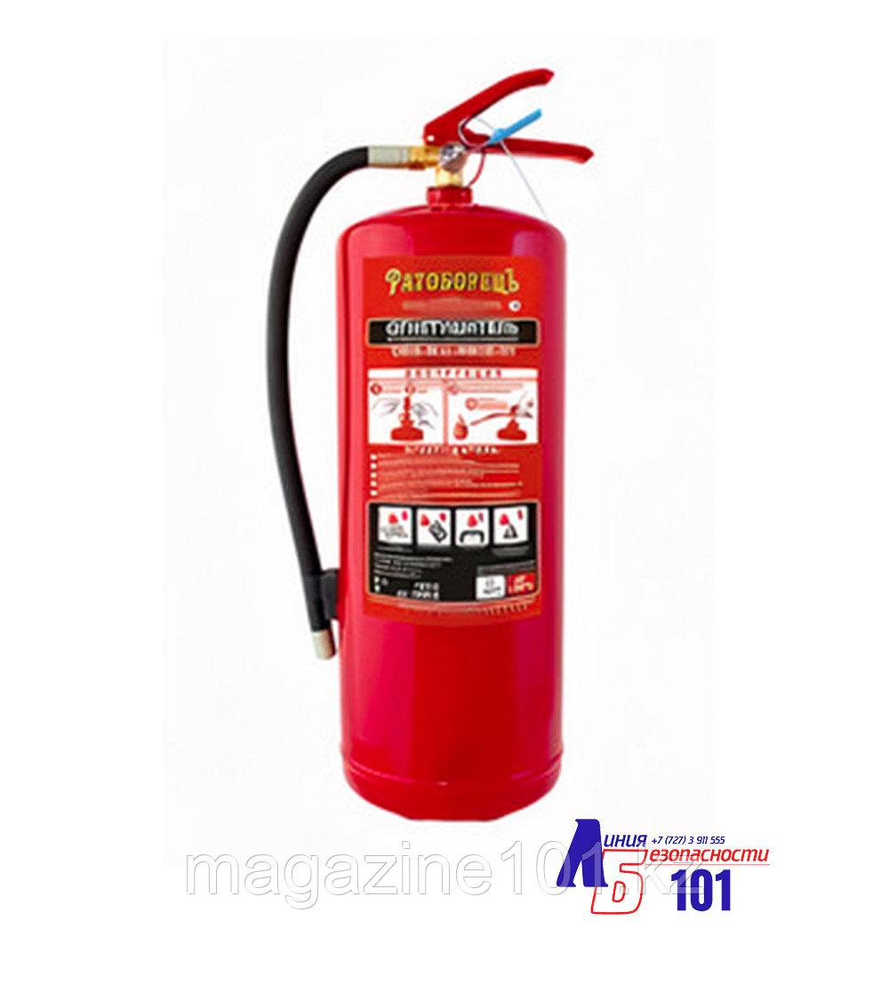 Огнетушитель воздушно-эмульсионный ОВЭ-8 (з)