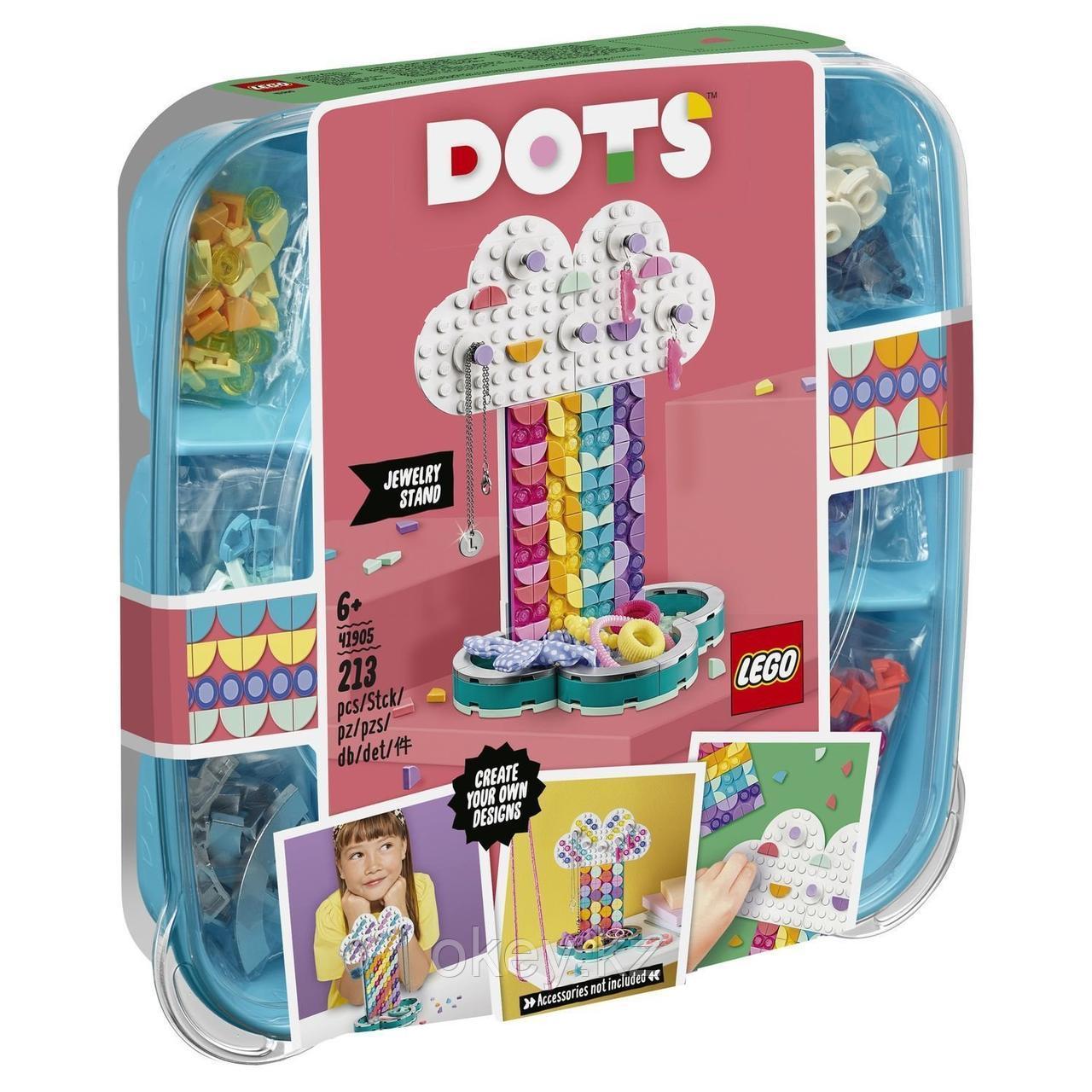 LEGO Dots: Подставка для украшений Радуга 41905