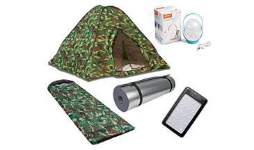 Аренда Туристический комплект (4-местная палатка, каремат, спальник, повербанк, светодиодный фонарик, компас)
