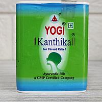 Йоги Кантика при кашле, боли в горле, простуде (YOGI Kanthika), 140 драже