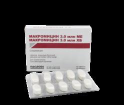 Макромицин 3 млн МЕ №10 табл
