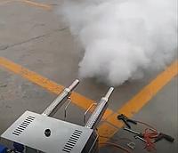 Генератор горячего тумана Термопушка Термушка SS200 SS 200