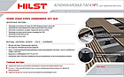 Регулируемая опора HILST LIFT self-leveling HL3 (70-120мм), фото 3