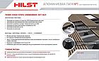 Торцевая пластина для компенсации зазора плитки на опорах HILST Lift, фото 3