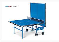 Теннисный стол Sport, фото 1