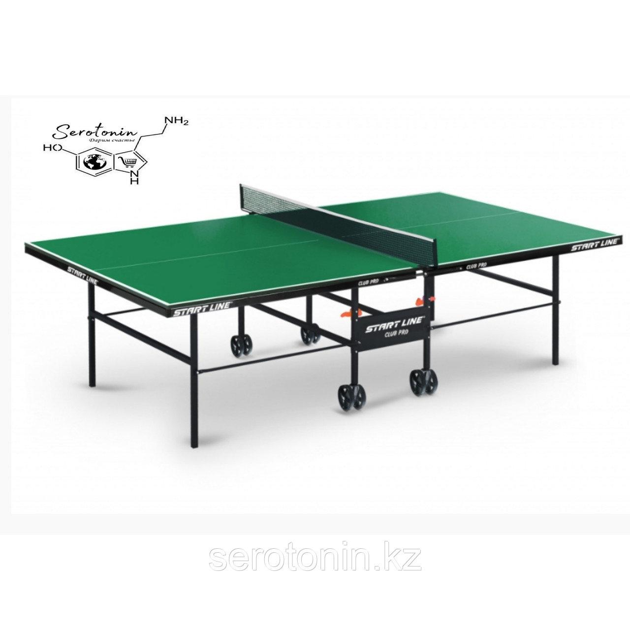 Теннисный стол Club Pro green с сеткой