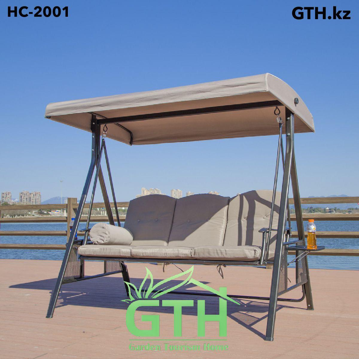 Садовые качели HC-2001. Трехместные, нагрузка 250 кг. Доставка и сборка. - фото 1