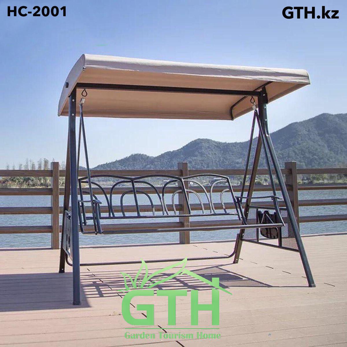 Садовые качели HC-2001. Трехместные, нагрузка 250 кг. Доставка и сборка. - фото 2