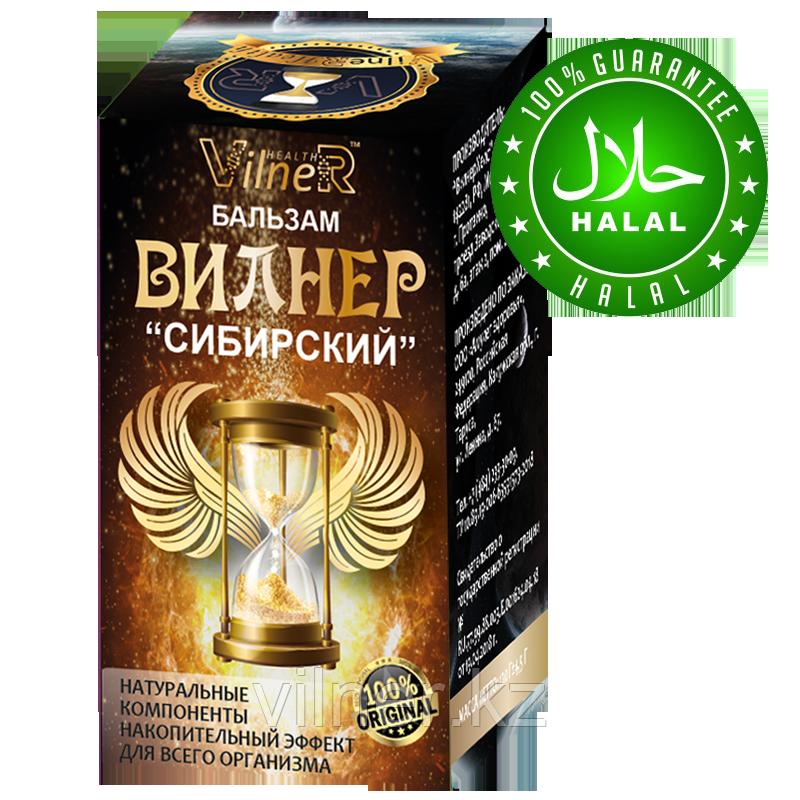 Бальзам Вилнер Сибирский