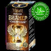 Смесь медово-растительная Бальзам «Вилнер «Сибирский»