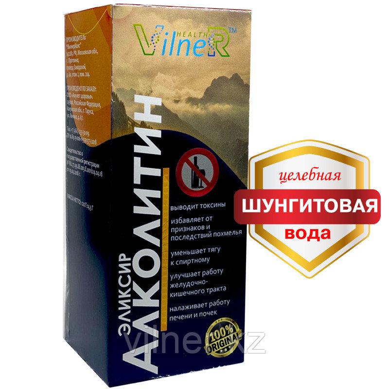 Алколитин