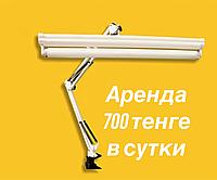 Аренда фотолампы-трансформер