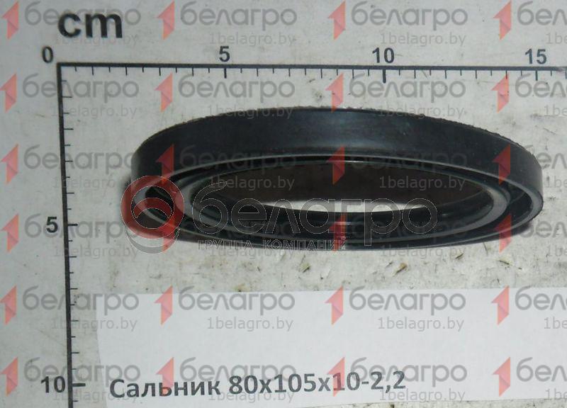 Сальник 80х105х10-2,2 хвостовика (манжета)