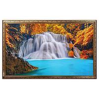 """Картина """"Водопад"""" 67х107 см"""