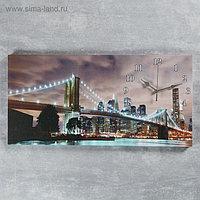 """Часы настенные, на холсте, серия: Город, """"Бруклинский мост"""", 40х76 см, микс"""